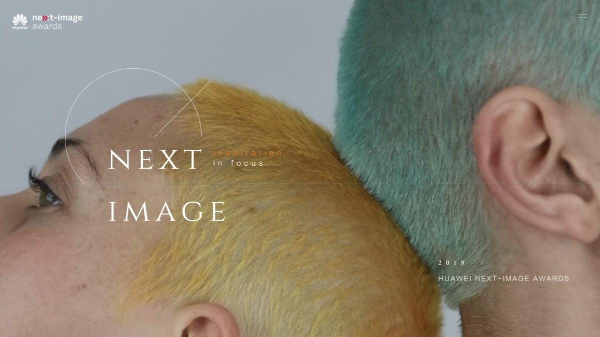 Llega la tercera versión del concurso HUAWEI NEXT-IMAGE 2019
